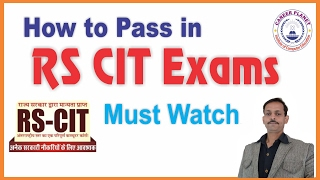 rscit exams how to pass it rscit exam 2017 important topics for rs cit exam