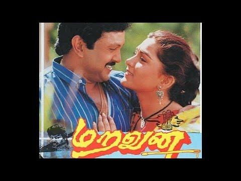 Download Chandiranai Kooppidunga - Maravan - Tamil Song