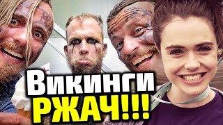 видео Сериал Викинги (Vikings) (2013-2018) - отзывы, смотреть онлайн в HD 720 качестве, актеры - Кино Mail.Ru