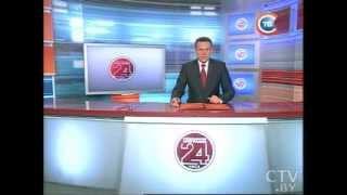 CTV.BY: Новости 24 часа 17 апреля 2013 в 16.30(, 2013-04-17T14:24:32.000Z)