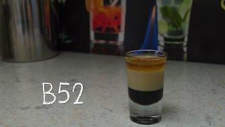 b52 der brennende kaffee shot