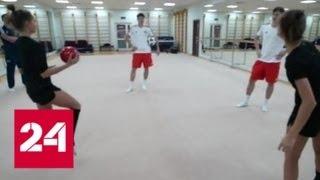 Братья Миранчуки провели тренировку с сестрами Авериными - Россия 24