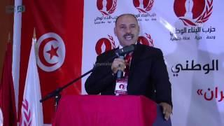 مصر العربية |  حزب تونسي معارض يطالب بلاده بالتزام