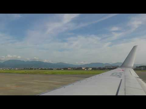 JAL438便 松山→東京(羽田) 松山空港RWY32 離陸 B737-800
