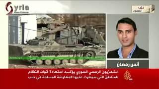 طابع تعبوي لتغطية التلفزيون الرسمي السوري معارك حلب