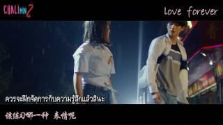我会永远爱坐在我对面的男孩 : ฉิงเฟย OST. Master Devil SS1 [ ซับไทย ]