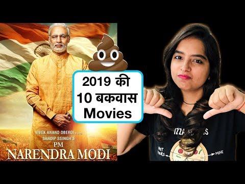 Top 10 Worst Bollywood Movies Of 2019 | Deeksha Sharma