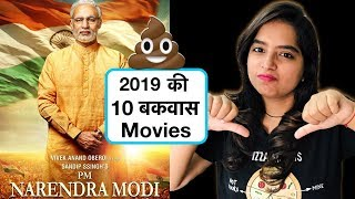 Top 10 Worst Bollywood Movies Of 2019 | Deeksha Sharma