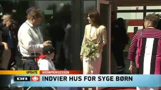Crown princess Mary opens Family House at Aarhus University Hospital (2012)