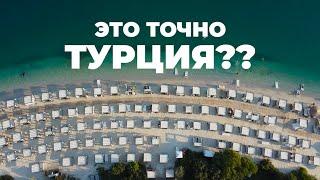 Отдых в Турции 2021 года всё включено с песчаным пляжем и большой территорией Titanic Deluxe Bodrum