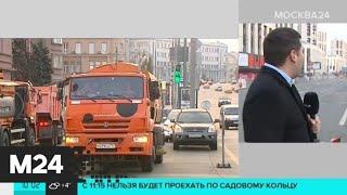Смотреть видео Ряд улиц в центре столицы перекрыли из-за мотофестиваля - Москва 24 онлайн