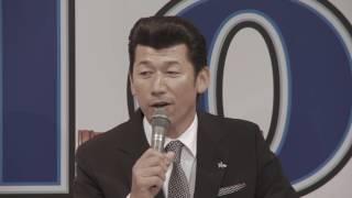"""横浜の、永遠の、番長""三浦大輔選手 引退会見"