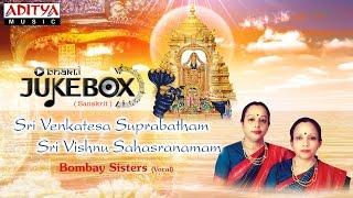 Sri Venkatesa Suprabatham & Sri Vishnu Sahasranamam || Bombay Sisters || Sanskrit devotional