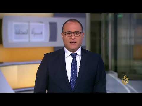 مرآة الصحافة الثانية 20/7/2018  - نشر قبل 1 ساعة