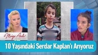 10 Yaşındaki Serdar Kaplan'ı arıyoruz - Müge Anlı ile Tatlı Sert 15 Ekim 2019
