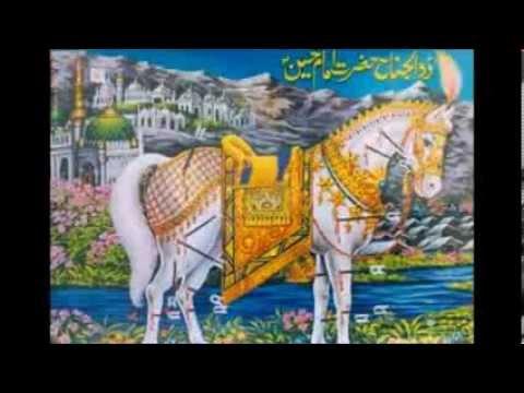 Badar-e-Munir Howe/ Jhok Hussain Wali by Alam Lohar - Qissa Karbala