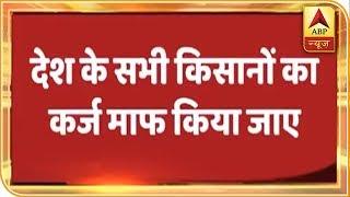 मोदी सरकार के खिलाफ किसानों का हल्ला बोल, कर्जमाफी, MSP बढ़ाने की मांग पर दिल्ली पहुंचे हजारों किसान