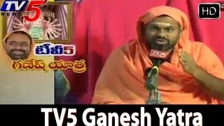 Paripoornananda Swami TV5 Ganesh Yatra In Khammam District - TV5