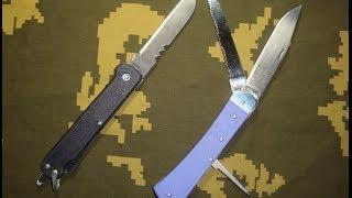 Складные ножи ООО