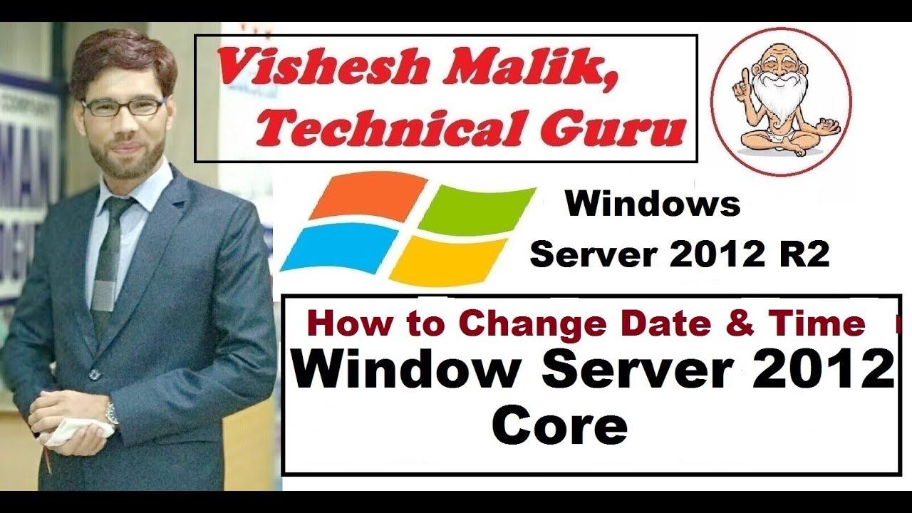 Dating server software