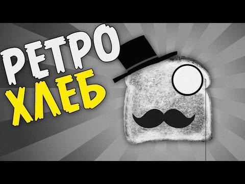Видео с играми для мальчиков — Темпала— Прохождение