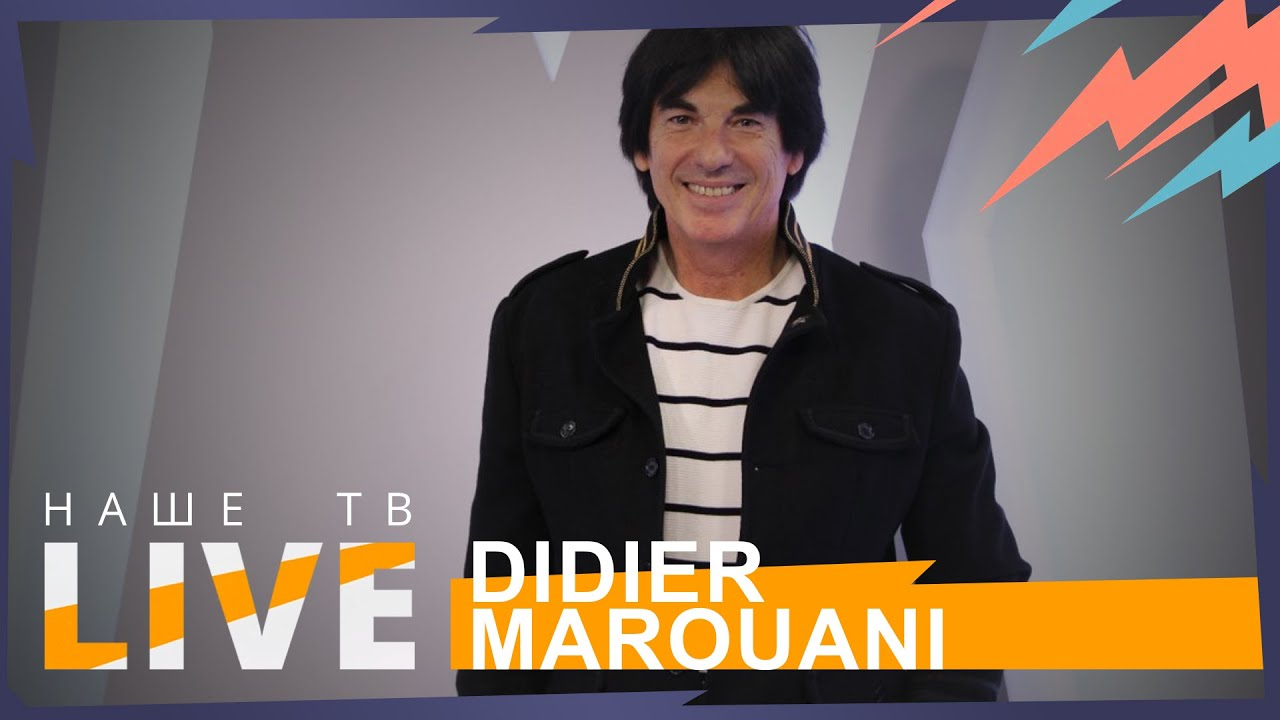 Didier Marouani & Space // НАШЕТВLIVE