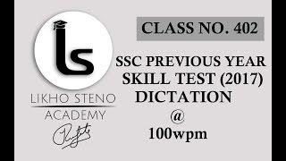 100WPM|| PROGRESSIVE MAGAZINE|| DICTATION SHORTHAND|| LEARNERS