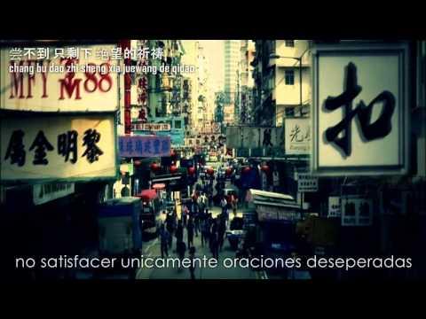 ♫HanGeng Who Control Ver. Short (Sub español+Pinyin+Chinese)♫