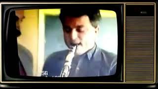 Завен Мартиросян кларнет -   От мельницы до вокзала 1991г