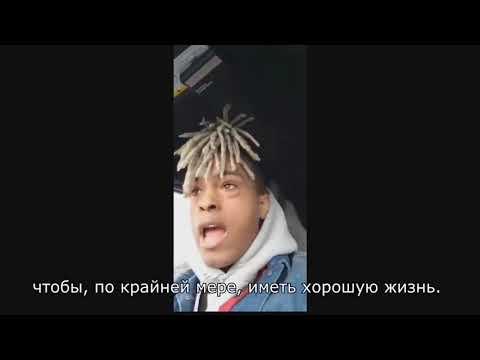 Как переводится слово hope на русский