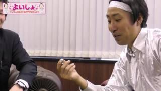 【今回の社長】株式会社セントラルエージェント 浜辺社長 アイドルを目...
