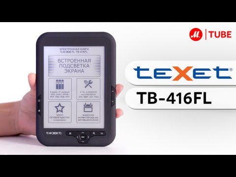 Электронная книга TeXet TB-416FL 4Gb