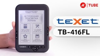 Электронная книга teXet TB-416FL 4Gb(Подробнее на http://www.mvideo.ru/products/30018212?reff=youtube_TB416FL Электронная книга teXet TB-416FL оснащена E-Ink-экраном, благодаря..., 2013-09-04T09:00:21.000Z)