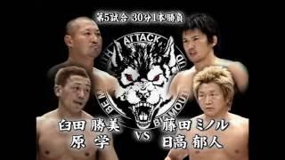 BML - Ikuto Hidaka & Minoru Fujita vs Katsumi Usuda & Manabu Hara