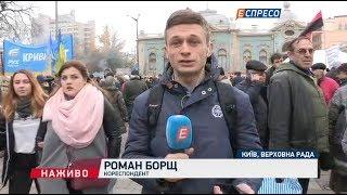 Засідання Верховної Ради: подробиці