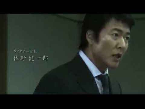 豊原功補 NHK総合土曜ドラマ「七つの会議」第2話 ②