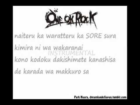 One Ok Rock - Karasu (Lyrics)