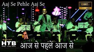 Aaj Se Pehle Aaj Se Zyada | Mayur Soni | Sanjay Sawant | Chitchor | Amol Palekar, | K. J. Yesudas