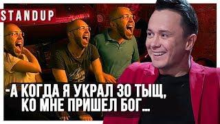 Соболев Илья стендап про Власть, Россию, Нефть + Отрыжка в окно