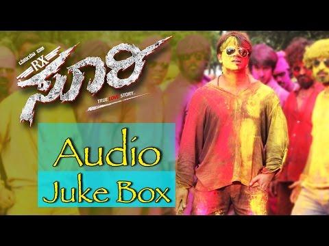 Rx Suri - Juke Box | Duniya Vijay, Akanksha | Arjun Janya