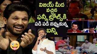 FUNNY Trolls on Vijay Devarakonda for Singing What the F Song | Allu Arjun | #GeethaGovindam