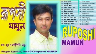 ''Ruposhi'' Full Album Art Track By Singer, Lyricist, Tuner & Composer: MAMUN