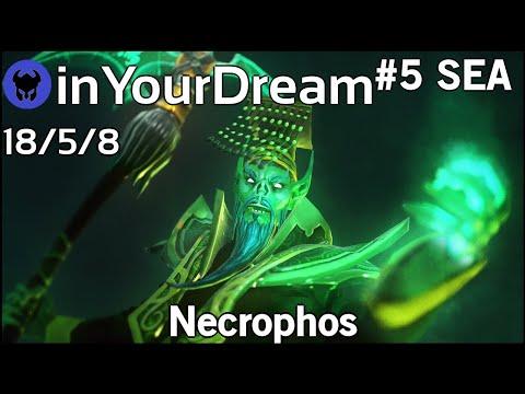 inYourDream [EVOS] plays Necrophos!!! Dota 2 7.21