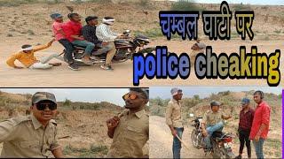 Police ki cheaking// traffic police// funny comedy// shelendra Kumar,, shelendra ( sonu) /pavan