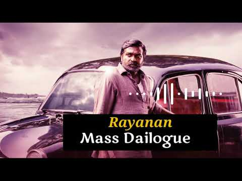 uppena-vijaysethupathi-rayanan-mass-dailogues-whatsapp-status,-uppena-movie-ringtones