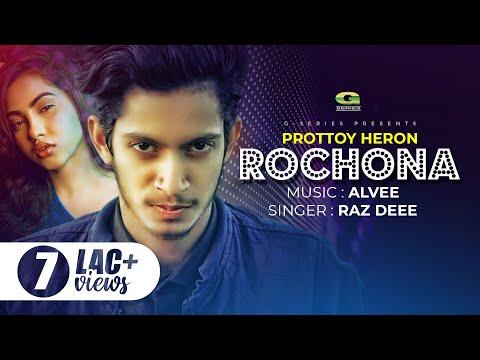 Rochona – Prottoy Heron DJ Alvee Raz Dee Bangla Song G Series mp3 letöltés