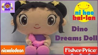 2009 Fisher Price Ni Hao Kai Lan Dino dreams plush doll
