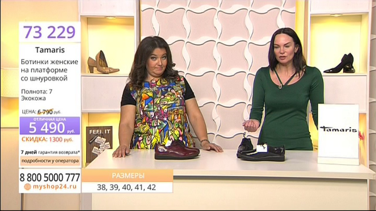 сапоги женские tamaris - YouTube