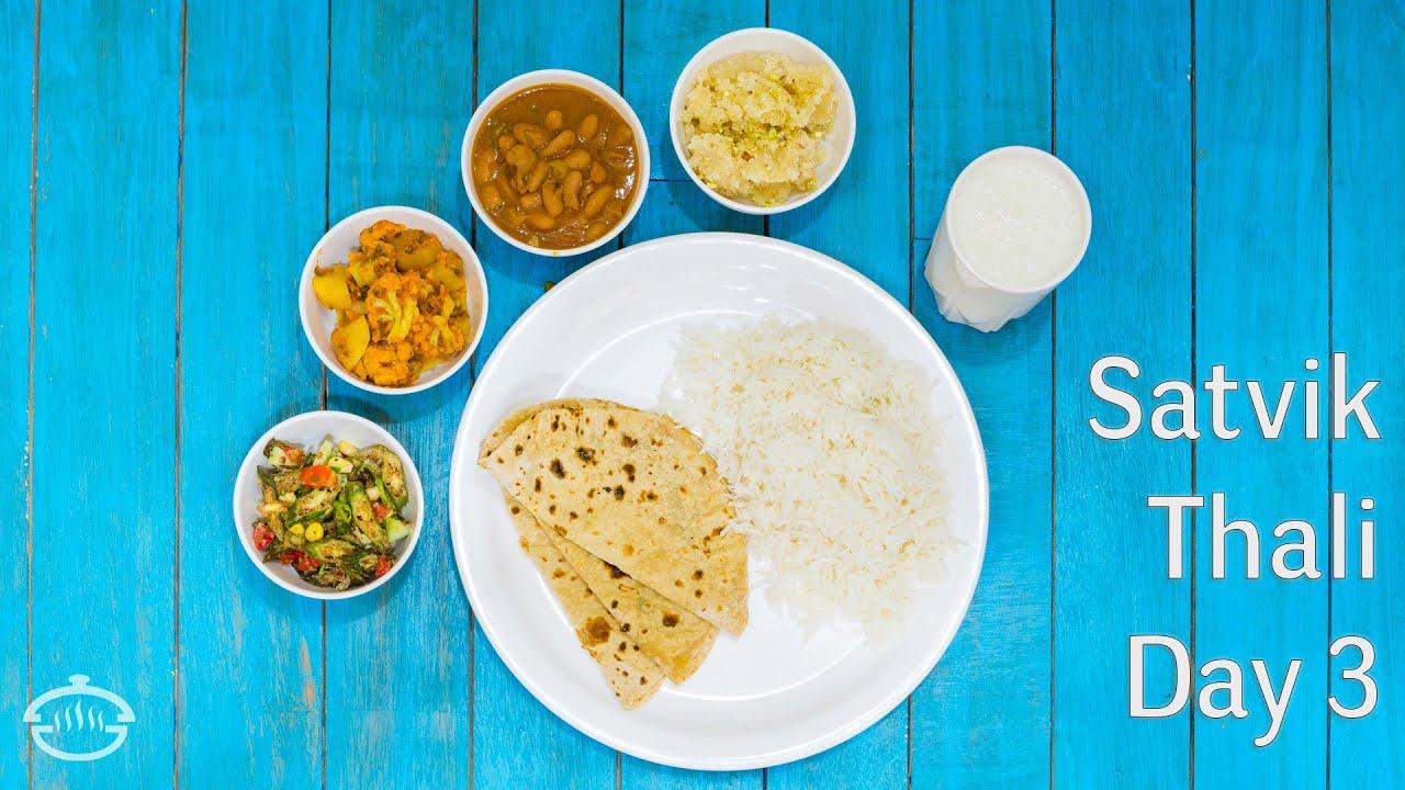 Navratri 2015 spread 3 satvik thali crispy bhindi salad recipe navratri 2015 spread 3 satvik thali crispy bhindi salad recipe forumfinder Choice Image