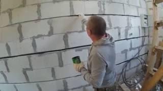 штукатурка стен из газоблоков (подготовка)